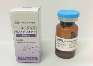 NMN点滴療法