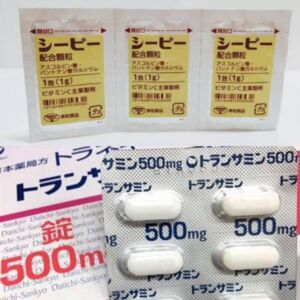 内服セット(ビタミンC、トラネキサム酸)